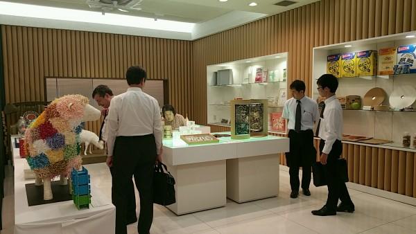 第24回紙わざ大賞選抜作品展 in 島田